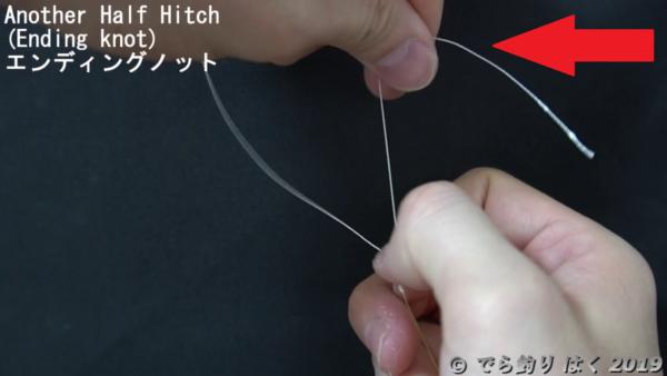 エンディングノット糸を重ねる