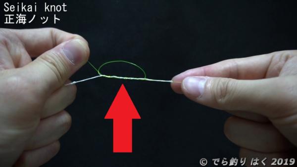 正海ノット輪っかに糸を巻き付ける