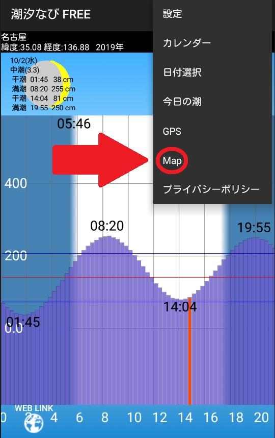 潮汐なびマップ01