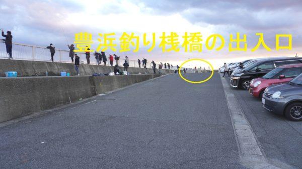 横浜釣り桟橋の出入口