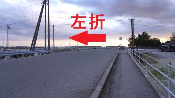 豊浜釣り桟橋で左折01