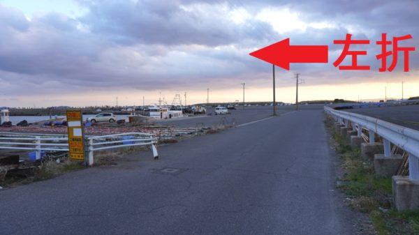 豊浜釣り桟橋で左折02