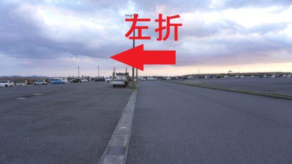 豊浜釣り桟橋で左折03