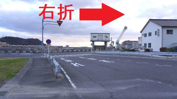 豊浜釣り桟橋で右折01