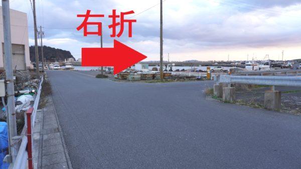 豊浜釣り桟橋で右折02