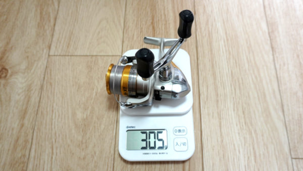 エアノスXT2500SDHの重さ