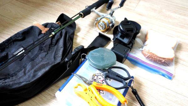 軽装の釣り具